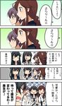 4girls :3 ^_^ ^o^ agano_(kantai_collection) bare_shoulders black_hair black_necktie braid brown_eyes brown_hair comic double_v eyes_closed gloves green_eyes highres kantai_collection long_hair masukuza_j multiple_girls necktie noshiro_(kantai_collection) purple_hair red_eyes sailor_collar sakawa_(kantai_collection) school_uniform serafuku shaded_face short_hair sidelocks sleeveless smile sweat tongue tongue_out translation_request twin_braids v white_gloves yahagi_(kantai_collection)