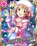 breasts brown_eyes brown_hair card_(medium) character_name christmas christmas_lights christmas_ornaments christmas_tree coat collarbone dress ears eyebrows_visible_through_hair fur_trim hair_ribbon hat idolmaster idolmaster_cinderella_girls jewelry large_breasts mimura_kanako necklace night official_art pink_coat ribbon short_hair white_dress winter_clothes winter_coat