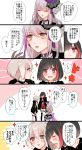3girls aoba_moka bang_dream! black_bra black_choker black_gloves black_hair black_jacket black_legwear black_shorts blue_choker blue_eyes blue_flower blush bob_cut bow bra brown_eyes chino_machiko choker comic crop_top emphasis_lines eyes_closed flower gloves grey_hair hair_flower hair_ornament hand_to_own_mouth hand_up heart highres hood hood_down hooded_jacket jacket lace lace_gloves long_hair minato_yukina miniskirt mitake_ran multicolored_hair multiple_girls o-ring o-ring_choker purple_bow purple_eyes purple_flower purple_hair red_hair red_shirt sash shirt short_hair short_shorts shorts single_strap single_thighhigh skirt sparkle streaked_hair sweatdrop thigh_strap thighhighs underwear white_bra