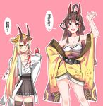:d back bare_shoulders black_legwear blonde_hair blush breasts brown_hair cleavage commentary cosplay costume_switch crossover earrings fate/grand_order fate_(series) hand_on_hip horns ibaraki_douji_(fate/grand_order) ibaraki_douji_(fate/grand_order)_(cosplay) japanese_clothes jewelry kantai_collection kimono kongou_(kantai_collection) kongou_(kantai_collection)_(cosplay) long_hair looking_at_viewer medium_breasts multiple_girls open_mouth pink_background pleated_skirt pointy_ears purple_eyes sarashi seiyuu_connection simple_background skirt small_breasts smile teeth thighhighs touyama_nao translated wulazula yellow_eyes yellow_kimono