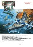 aircraft aircraft_carrier airplane fire japanese_text jet official_art plane psikyo sea strikers_1945 takani_yoshiyuki traditional_media warship