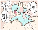 2017 bibitto_(cocotama) blue_fur blush border breath brown_background butt cocotama cotton_swab dialogue featureless_limbs fur grabbing_sheets hatori himitsu_no_cocotama japanese_text looking_back lying messy motion_lines multicolored_fur nude on_front open_mouth pink_eyes simple_background solo speech_bubble sweat tan_fur text two_tone_fur white_border