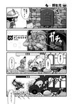 +++ 1boy 3girls 4koma animal_ears backpack bag blanka bucket_hat character_name comic crossover electricity electrocution gameplay_mechanics greyscale hat hat_feather highres japari_bus kaban_(kemono_friends) kemono_friends long_hair lucky_beast_(kemono_friends) monochrome multiple_girls no_pupils serval_(kemono_friends) serval_ears serval_print serval_tail shirt skeleton squatting street_fighter tail tanaka_kusao translation_request