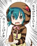 1girl 5240mosu ahoge animal_hood aqua_hair bamboo_shoot bangs blush brown_eyes crossed_bangs d: d:< dot_nose empty_eyes eyebrows_visible_through_hair eyelashes fang food gradient_ribbon hair_between_eyes holding holding_food hood hoodie horizontal_stripes jitome kemono_friends long_sleeves looking_at_viewer multicolored multicolored_ribbon neck_ribbon open_hands open_mouth palms pink_ribbon purple_ribbon ribbon snake_tail solo striped striped_hood striped_hoodie striped_tail sweat tail translated tsuchinoko_(kemono_friends) white_background