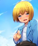 :d armin_arlert blonde_hair blue_eyes blue_jacket blush brown_hair cloud cookie eren_yeager food giving jacket long_sleeves marimo_danshaku open_mouth shingeki_no_kyojin shiny shiny_hair short_hair sky smile solo_focus