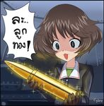1girl :3 @_@ akiyama_yukari ammunition artist_name bangs black_gloves blue_jacket brown_eyes brown_hair commentary cyber_(cyber_knight) girls_und_panzer gloves gold holding jacket messy_hair military military_uniform ooarai_military_uniform open_mouth short_hair solo sparkle standing surprised tank_interior tank_shell tearing_up tears thai translated uniform world_of_tanks