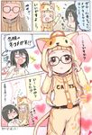 2girls baseball_cap baseball_uniform bespectacled black_hair blush comic glasses gum_(vivid_garden) hat highres hood hooded_jacket ichihara_nina idolmaster idolmaster_cinderella_girls jacket kamijou_haruna looking_at_viewer multiple_girls sportswear translation_request