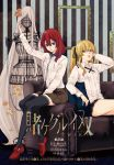 2girls bangs black_legwear black_ribbon blonde_hair blue_eyes breasts chains closed_mouth collar copyright_name couch flower hair_between_eyes hair_ribbon highres kakegurui kakegurui_twin leash legs_crossed long_hair long_sleeves looking_at_viewer low_twintails mannequin multiple_girls official_art parted_lips pillow pleated_skirt red_footwear red_hair ribbon rose sado_mikura saiki_kei saotome_meari school_uniform shirt short_hair sitting skirt small_breasts solo thighhighs twintails white_shirt wig wig_removed yellow_flower yellow_rose zettai_ryouiki
