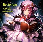 1girl album_cover book bow breasts capelet cover cowboy_shot crescent crescent_moon_pin dress english expressionless hair_ribbon hat light_particles long_hair looking_at_viewer mob_cap pajamas paper patchouli_knowledge purple_eyes purple_hair redcomet ribbon solo striped striped_dress touhou tress_ribbon