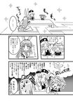 ... 3girls =_= absurdres amo animal_ears blush bow bunny_ears bunny_tail chopsticks comic eating eyes_closed flying_sweatdrops food food_on_face fork greyscale hair_bow hand_on_own_cheek hat highres kneeling long_hair medicine_melancholy monochrome multiple_girls mushroom necktie noodles nurse_cap reisen_udongein_inaba seiza shirt short_hair sitting sparkle spoken_ellipsis sweat table tail touhou translation_request wings yagokoro_eirin