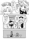 2girls absurdres amo bow comic constellation greyscale hair_bow hand_on_own_arm hat highres index_finger_raised kneeling long_hair long_sleeves medicine_melancholy monochrome multiple_girls nurse_cap seiza shaded_face shirt short_hair sitting table touhou translation_request yagokoro_eirin