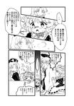 ... 2girls =_= absurdres amo blush bow chibi comic constellation greyscale hair_bow hand_on_own_chest hat highres kneeling long_hair long_sleeves medicine_melancholy monochrome multiple_girls nurse_cap seiza shirt short_hair sitting spoken_ellipsis sweat sweatdrop table tears touhou translation_request wavy_mouth yagokoro_eirin