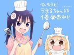 2girls :d apron ascot bangs blonde_hair blue_background blush chef_hat chibi collared_shirt doma_umaru dot_nose eyebrows_visible_through_hair fingernails food food_themed_hair_ornament fork hair_between_eyes hair_ornament hamster_costume hat high_ponytail hijiki_(hijikini) himouto!_umaru-chan holding holding_fork holding_knife holding_spoon kamaboko knife ladle long_hair looking_at_viewer mini_hat motoba_kirie multiple_girls narutomaki o_o open_mouth outstretched_arms pink_ascot pink_shirt ponytail puffy_short_sleeves puffy_sleeves purple_eyes purple_hair shirt short_sleeves simple_background smile spatula spoon spread_arms toque_blanche translation_request tsurime upper_body white_hat wing_collar yellow_apron