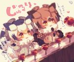 2girls bangs beige_background blonde_hair blue_hair blush brown_hair candy_apple coat colored_eyelashes commentary_request drooling eurasian_eagle_owl_(kemono_friends) feathers food fur_trim gradient_eyes grey_hair hair_between_eyes heart kemono_friends long_sleeves multicolored multicolored_eyes multicolored_hair multiple_girls muuran northern_white-faced_owl_(kemono_friends) orange_eyes red_eyes short_hair simple_background streaked_hair translation_request two-tone_hair