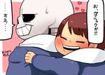 <3 2016 animated_skeleton blush bone clothing dialogue hoodie hug human male mammal not_furry protagonist_(undertale) rie_(artist) sans_(undertale) skeleton sweat sweater text translation_request undead undertale video_games
