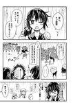 agano_(kantai_collection) akai_senhon akebono_(kantai_collection) braid comic female_admiral_(kantai_collection) kantai_collection long_hair monochrome multiple_girls noshiro_(kantai_collection) oboro_(kantai_collection) rain sazanami_(kantai_collection) side_ponytail sleeveless snail translation_request twin_braids umbrella very_long_hair