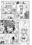 agano_(kantai_collection) ahoge akai_senhon akebono_(kantai_collection) braid comic covering_another's_mouth female_admiral_(kantai_collection) kantai_collection long_hair monochrome multiple_girls noshiro_(kantai_collection) rain side_ponytail skirt sleeveless translation_request twin_braids umbrella very_long_hair wet