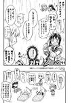 agano_(kantai_collection) ahoge akai_senhon akebono_(kantai_collection) braid bunny comic crab female_admiral_(kantai_collection) kantai_collection long_hair monochrome multiple_girls noshiro_(kantai_collection) oboro_(kantai_collection) rain sazanami_(kantai_collection) sick side_ponytail skirt sleeveless thumbs_up translation_request twin_braids umbrella ushio_(kantai_collection) very_long_hair wet