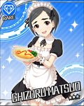 1girl apron artist_request black_eyes black_hair blush bow card_(medium) character_name diamond_(symbol) dress embarrassed eyebrows fingernails food frills holding idolmaster idolmaster_cinderella_girls ketchup long_fingernails looking_at_viewer maid maid_apron maid_headdress matsuo_chizuru official_art omelet omurice open_mouth plate puffy_short_sleeves puffy_sleeves ribbon short_hair short_sleeves smile solo uniform wrist_cuffs
