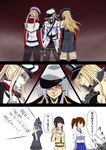 >:) 6+girls aura bismarck_(kantai_collection) black_hair black_legwear blonde_hair braid brown_hair capelet coat comic commentary_request dark_aura detached_sleeves eyepatch gangut_(kantai_collection) graf_zeppelin_(kantai_collection) hakama_skirt hat headgear hellsing highres k2 kaga_(kantai_collection) kantai_collection kitakami_(kantai_collection) light_brown_hair long_hair multiple_girls navel pantyhose parody parted_lips peaked_cap pleated_skirt ponytail school_uniform serafuku short_hair side_ponytail single_braid skirt tenryuu_(kantai_collection) translation_request twintails
