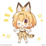 1girl ;d animal_ears armpits chibi commentary_request copyright_name elbow_gloves gloves kemono_friends looking_at_viewer momoniku_(taretare-13) one_eye_closed open_mouth outstretched_arms serval_(kemono_friends) serval_ears serval_print serval_tail short_hair smile solo spread_arms tail thighhighs twitter_username zettai_ryouiki
