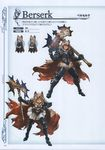 1boy 1girl absurdres animal_pelt armor armored_boots axe battle_axe berserker_(granblue_fantasy) black_boots blonde_hair boots brown_eyes brown_hair cape chibi clenched_hand djeeta_(granblue_fantasy) full_body gauntlets gloves gran_(granblue_fantasy) granblue_fantasy highres holding holding_weapon male_focus midriff minaba_hideo official_art open_mouth over_shoulder scan short_hair simple_background skirt smile standing weapon weapon_over_shoulder wide_stance wolf_pelt