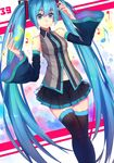 1girl black_legwear black_skirt blue_eyes blue_hair blue_nails blush detached_sleeves echj eyebrows_visible_through_hair hatsune_miku highres long_hair long_sleeves looking_at_viewer musical_note nail_polish navel skirt smile solo thighhighs twintails vocaloid