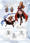 1girl arms_behind_head arms_up bangs belt black_bow black_legwear blonde_hair boots bow breasts brown_boots chibi cleavage concept_art crazy_eyes crazy_smile cross-laced_footwear dress empty_eyes full_body gauntlets granblue_fantasy grin hair_between_eyes hair_bow hand_on_own_face highres knee_pads lace lace-trimmed_dress lace-up_boots large_breasts lineart long_hair looking_at_viewer medium_breasts minaba_hideo official_art open_mouth orange_eyes ponytail purple_ribbon red_eyes ribbon scan sheath sheathed short_dress shoulder_pads sidelocks simple_background smile standing sword thighhighs unsheathed vira weapon zettai_ryouiki