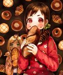 2girls animal animal_on_head animal_on_shoulder aqua_eyes bagel bangs bird bird_on_head bird_on_shoulder blonde_hair bread brown_background brown_coat brown_hair chinosuke_(o_j_o_p) coat commentary_request croissant dark_skin doughnut drill_hair eating floral_print food food_on_face green_scrunchie hair_over_shoulder holding holding_food idolmaster idolmaster_cinderella_girls layla_(idolmaster) long_sleeves looking_at_viewer melon_bread multiple_girls no_nose on_head oohara_michiru pastry puffy_cheeks red_eyes red_shirt scrunchie shirt sleeves_past_wrists swept_bangs upper_body