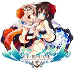 2girls :d alternate_hairstyle blonde_hair blue_eyes bracelet braid brown_hair flower gradient_hair hair_flaps hair_flower hair_ornament hair_ribbon hairclip hand_holding interlocked_fingers jewelry kantai_collection long_hair looking_at_viewer multicolored_hair multiple_girls navel open_mouth ponytail red_eyes remodel_(kantai_collection) ribbon scarf scrunchie shigure_(kantai_collection) shirokitsune single_braid skirt smile swimsuit white_scarf yuudachi_(kantai_collection)