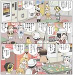 5girls animal_ears black_hair blonde_hair bottle bread bucket_hat campo_flicker_(kemono_friends) can chair comic commentary_request cup_ramen eating eurasian_eagle_owl_(kemono_friends) food fork glasses hat hat_feather head_wings kaban_(kemono_friends) karimei kemono_friends multicolored_hair multiple_girls northern_white-faced_owl_(kemono_friends) pince-nez sandwich serval_(kemono_friends) serval_ears serval_print serval_tail short_hair stool table tail translation_request vending_machine
