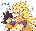 2boys ;) aqua_eyes black_hair blonde_hair blush carrying child dougi dragon_ball dragonball_z eyes_closed father_and_son happy long_hair looking_at_viewer male_focus multiple_boys number one_eye_closed open_mouth salute simple_background smile son_gokuu son_goten star super_saiyan_3 tkgsize translation_request two-finger_salute very_long_hair white_background wristband