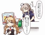 2girls bottle brand_name_imitation breasts brown_eyes cash_register cashier employee_uniform grey_hair hat kantai_collection lawson long_hair monitor multiple_girls open_mouth pola_(kantai_collection) revision tanaka_kusao thick_eyebrows translated uniform wavy_hair wine_bottle zara_(kantai_collection)