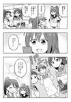 10s 4girls :d abekawa ahoge bangs basket bow breasts carrot cellphone collared_shirt comic eyebrows_visible_through_hair eyes_closed flying_sweatdrops food greyscale hair_between_eyes hair_bow hair_ornament hair_ribbon hairclip hand_on_own_cheek holding holding_phone houshou_(kantai_collection) i-168_(kantai_collection) irako_(kantai_collection) japanese_clothes kantai_collection kappougi kimono long_sleeves mamiya_(kantai_collection) monochrome multiple_girls neckerchief necktie one_leg_raised open_mouth phone ponytail ribbon round_teeth sailor_collar school_uniform serafuku shirt short_sleeves smartphone smile sweatdrop swept_bangs swimsuit swimsuit_under_clothes teeth translation_request v vegetable