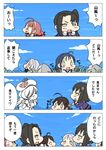 >_< 4koma 6+girls :d ^_^ ahoge baku_taso beret black_hair blush_stickers comic commentary_request detached_sleeves eyes_closed haguro_(kantai_collection) hair_ornament hair_ribbon hairband hat kantai_collection kawakaze_(kantai_collection) long_hair multiple_girls nachi_(kantai_collection) open_mouth red_hair ribbon scarf school_uniform seaplane_tender_water_hime serafuku shigure_(kantai_collection) shinkaisei-kan side_ponytail silver_hair smile suzukaze_(kantai_collection) translation_request umikaze_(kantai_collection) white_hair white_skin xd