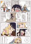 2girls blonde_hair blue_eyes braid comic dress empty_eyes eyepatch granblue_fantasy hands_on_another's_face harbin indoors kiss long_hair lunaru_(granblue_fantasy) medical_eyepatch multiple_girls open_mouth philosophia pointy_ears shaded_face translated twin_braids veil watsuru white_background yuri