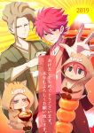 2019 2boys absurdres blue_eyes chinese_zodiac eating food highres inazuma_eleven_(series) inazuma_eleven_ares_no_tenbin japanese_clothes light_brown_hair looking_at_viewer multiple_boys new_year nishigaki_seiya nosaka_yuuma pig_costume smile year_of_the_pig