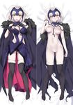 1girl absurdres ahoge black_gloves black_legwear black_panties blush breasts cameltoe cape cape_removed censored chains dakimakura dress elbow_gloves eyebrows_visible_through_hair fate/grand_order fate_(series) full_body fur_trim gloves gluteal_fold headpiece heart heart_censor highres jeanne_alter large_breasts lying multiple_views navel nipples nude o-ring on_back open_mouth pale_skin panties platinum_blonde purple_dress ruler_(fate/apocrypha) short_hair single_elbow_glove smile thighhighs tsurusaki_takahiro underwear wavy_mouth yellow_eyes