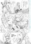 1girl 3koma ass_grab blush blush_stickers braid comic french_braid graphite_(medium) hair_ornament hairclip horseback_riding kusanagi_keiko link long_hair mechanical_pencil monochrome pencil pointy_ears princess_zelda riding the_legend_of_zelda the_legend_of_zelda:_breath_of_the_wild thought_bubble traditional_media translation_request