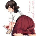 1girl ass black_hair blush brown_eyes folded_ponytail from_behind gloves hakama haregama_shiina japanese_clothes kantai_collection kasuga_maru_(kantai_collection) long_hair looking_at_viewer looking_back magazine pornography red_hakama short_sleeves single_glove solo translation_request
