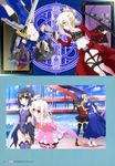 armor bike_shorts fate/kaleid_liner_prisma_illya fate/stay_night heels sword thighhighs