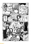 5girls abukuma_(kantai_collection) ass battleship_hime battleship_summer_hime bikini choukai_(kantai_collection) comic commentary cup drinking_glass glasses greyscale hair_over_one_eye headgear heavy_cruiser_summer_hime holding holding_drinking_glass kantai_collection long_hair mizumoto_tadashi monochrome multiple_girls ooi_(kantai_collection) swimsuit torn_clothes translation_request