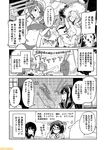 6+girls black_hair breasts cleavage comic commentary covering covering_breasts eyes_closed flower fubuki_(kantai_collection) greyscale hair_flower hair_ornament hair_over_one_eye hairband hat headgear italia_(kantai_collection) kantai_collection kirishima_(kantai_collection) large_breasts littorio_(kantai_collection) long_hair low_ponytail mini_hat mizumoto_tadashi monochrome multiple_girls non-human_admiral_(kantai_collection) nude ooyodo_(kantai_collection) open_mouth pola_(kantai_collection) ponytail salute school_uniform seaport_summer_hime serafuku short_hair skirt sparkle straw_hat torn_clothes translation_request underboob undressing wavy_hair zara_(kantai_collection)