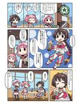 3girls black_hair boots braid brand_name_imitation capelet cloak comic crop_top frappuccino gloves harem_pants hood hood_up hooded_cloak kaname_madoka long_hair magia_record:_mahou_shoujo_madoka_magica_gaiden magical_girl mahou_shoujo_madoka_magica mao_himika multiple_girls pants papa pink_gloves pink_hair single_braid smile striped striped_pants table tamaki_iroha translation_request