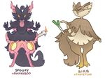 anthro avian bird black_fur braixen brown_fur candle canine fangs farfetch'd fire fox frown fur fusion green_eyes hybrid identitypollution leek looking_at_viewer mammal markings multicolored_fur nintendo no_iris no_pupils pink_fur pokémon pokémon_fusion pumpkaboo simple_background smile standing tan_fur tongue tongue_out two_tone_fur video_games white_background yellow_eyes yellow_sclera