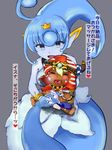 <3 blue_eyes blue_hair blush bracelet breasts dark_skin dialogue esna ever_oasis female hair horn japanese_text jewelry larger_female male male/female marine masturbation merfolk nintendo penile_masturbation pointy_ears saliva seedling_(ever_oasis) sex size_difference smaller_male sweat tail_sex tailjob tathu text tomori998 translation_request video_games water_spirit wide_hips