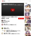 6+girls :x ^_^ akagi_(kantai_collection) bar_censor bathtub beret black_hair blush brand_name_imitation brown_hair camera censored character_request commentary drunk egg eyes_closed fake_screenshot food fusou_(kantai_collection) glasses hat i-14_(kantai_collection) identity_censor isokaze_(kantai_collection) kantai_collection kirishima_(kantai_collection) kotatsu makigumo_(kantai_collection) michishio_(kantai_collection) misumi_(niku-kyu) multiple_girls musashi_(kantai_collection) noodles pola_(kantai_collection) ramen short_hair sleeping table translation_request trembling vomit youtube