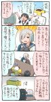 1boy 2girls 4koma abekawa admiral_(kantai_collection) ahoge bangs black_legwear blue_hair blush chair comic desk gloves hair_ornament hairclip hamakaze_(kantai_collection) kantai_collection long_hair multiple_girls open_mouth sailor_collar school_uniform serafuku short_hair sitting sweat sweatdrop t-head_admiral translation_request ushio_(kantai_collection) white_hair