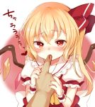1girl ascot blonde_hair blood blush collarbone crystal eyebrows_visible_through_hair feeding finger_sucking flandre_scarlet frilled_shirt_collar frilled_sleeves frills hair_between_eyes hair_ribbon holding_hand long_hair looking_at_viewer nail_polish paragasu_(parags112) pink_background pink_nails pov puffy_short_sleeves puffy_sleeves red_eyes red_ribbon red_shirt red_skirt ribbon shirt short_sleeves side_ponytail sketch skirt solo_focus touhou upper_body vampire white_background white_sleeves wings wrist_cuffs yellow_neckwear