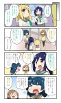 4girls 4koma :d =_= aqua_neckwear bangs black_legwear blue_hair bow bowtie braid brick_floor brown_hair comic crown_braid crying double-breasted emphasis_lines eyes_closed frown grey_skirt hand_on_hip hands_on_hips highres kunikida_hanamaru long_hair long_sleeves love_live! love_live!_sunshine!! matsuura_kanan miyako_hito multiple_girls neckerchief no_eyes o_o ohara_mari open_mouth pantyhose pleated_skirt ponytail purple_eyes school_uniform serafuku shoes side_bun skirt smile thighhighs tie_clip translation_request tsushima_yoshiko uranohoshi_school_uniform uwabaki wavy_mouth window yellow_cardigan yellow_eyes yellow_neckwear